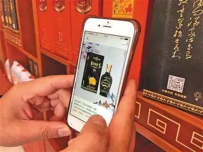 """汾酒价格表和图片大全,汾酒产品混乱,600元的""""开发酒""""批发价30元,别把杏花村给毁了!"""