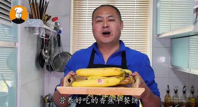 芭蕉的吃法,香蕉不要直接吃,打入2个鸡蛋,不用蒸不油炸,1次5个不够吃