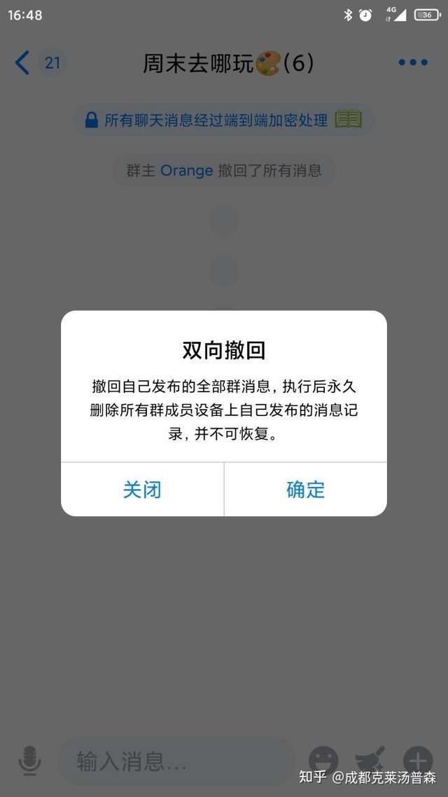 中国数据加密社交媒体大佬蜘蛛的安全性作用:双重撤销