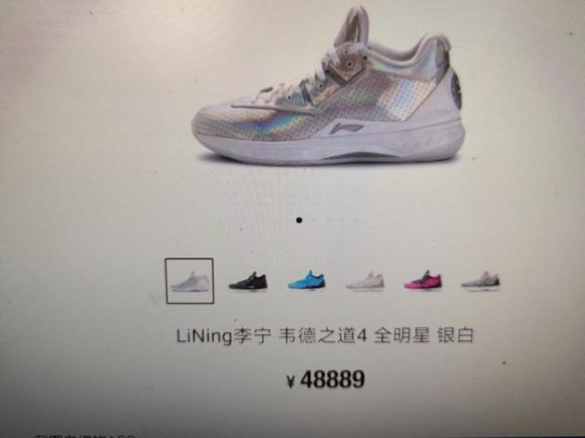"""国产鞋遭鞋贩子蹭热点身家疯涨,""""炒鞋""""炒上热搜榜"""