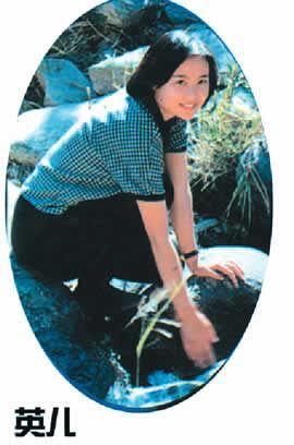 刘湛秋简介,她美貌如花,把男友当楼梯,完成事业的飞跃,最终成为悲剧