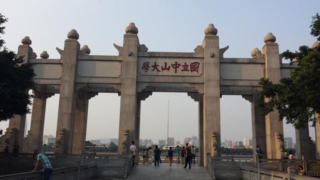 投资大学,广东即将迎来一所新大学,总投资100亿,学校名字听着却很别扭