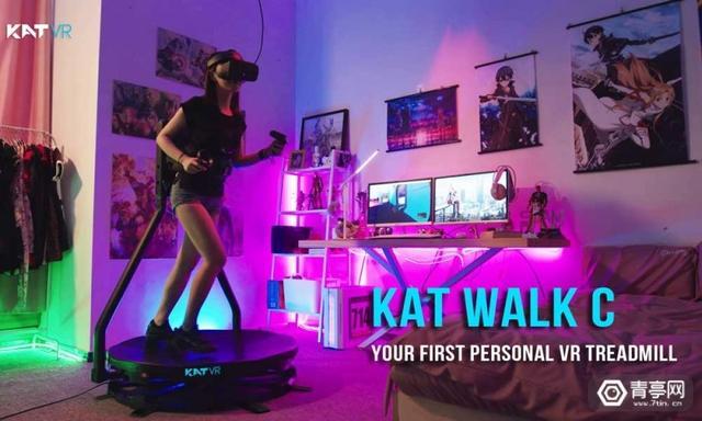 vr跑步机,原来VR游戏这么有趣,全靠这个外设