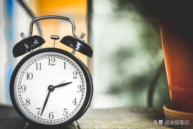 技巧,这五个时间管理的小技巧,让你充分利用一天24小时