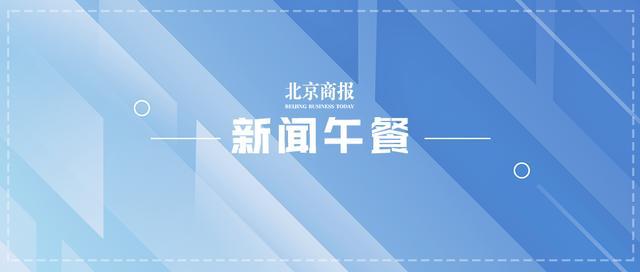 中国经济发展习总书记:全球要公平,不必王道