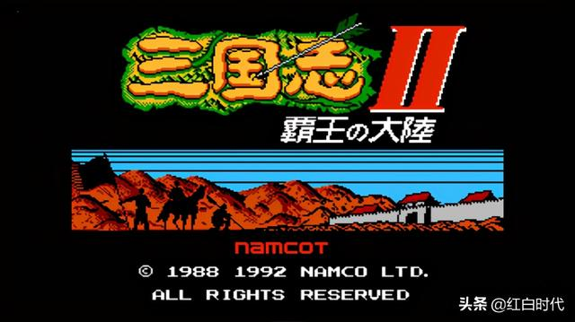 三国网页游戏排行榜,霸王大陆:红白机时代三国游戏的巅峰