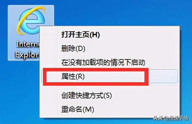 网页无法访问,IE浏览器打不开了怎么办?ie浏览器无法打开解决办法