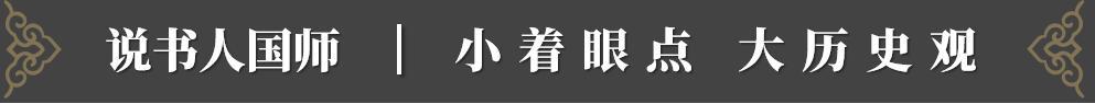 """姓蔡的名人,蔡和森:36岁四肢被钉在墙上牺牲,本是和毛泽东齐名的""""凤雏"""""""