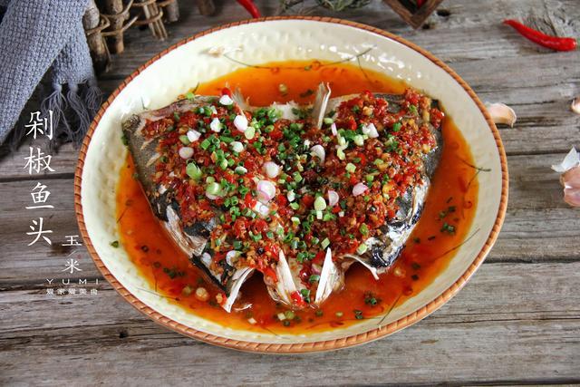 剁椒鱼头的做法,做剁椒鱼头,牢记三个要点,鱼肉鲜嫩入味,没有一点土腥味