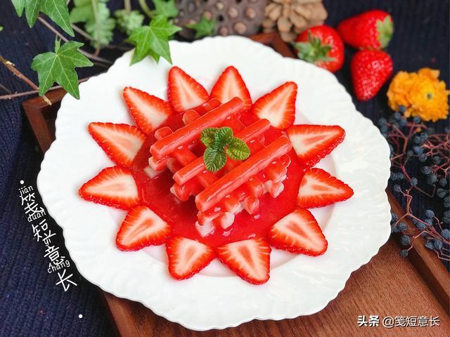 塔怎么做,年夜饭用这道菜开场真喜庆,一盘惊艳中国红,寓意日子红火节节高