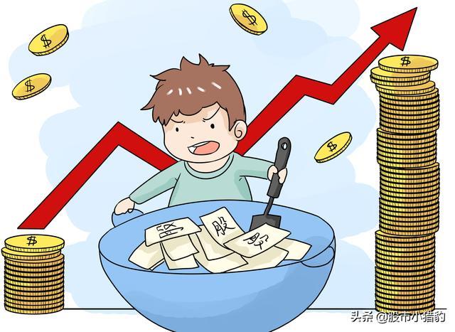 美股屡屡创新高,而A股陷入调整,会再出杀跌?