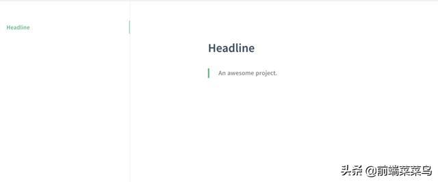 制作个人网页,10分钟快速搭建属于自己的文档网站