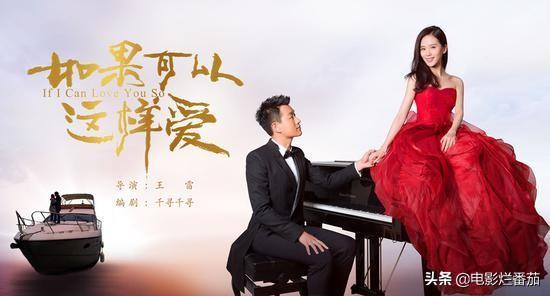 刘诗诗的电影,虐到眼泪哭干也要一直追下去的CP,就是佟大为和刘诗诗这一对了