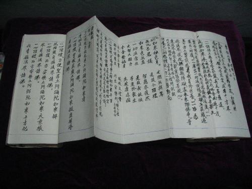 女王的诗,这位女皇堪称佛诗第一人,她写了一首开经偈后,竟无人敢写第二首