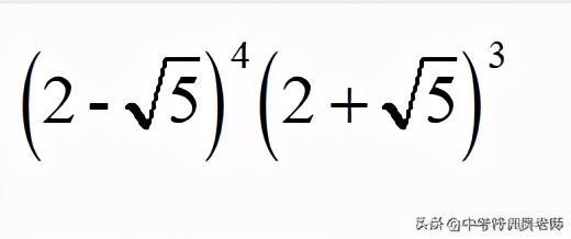 二次根式课外拓展训练,章节经典提高沪教版数学 初中试题