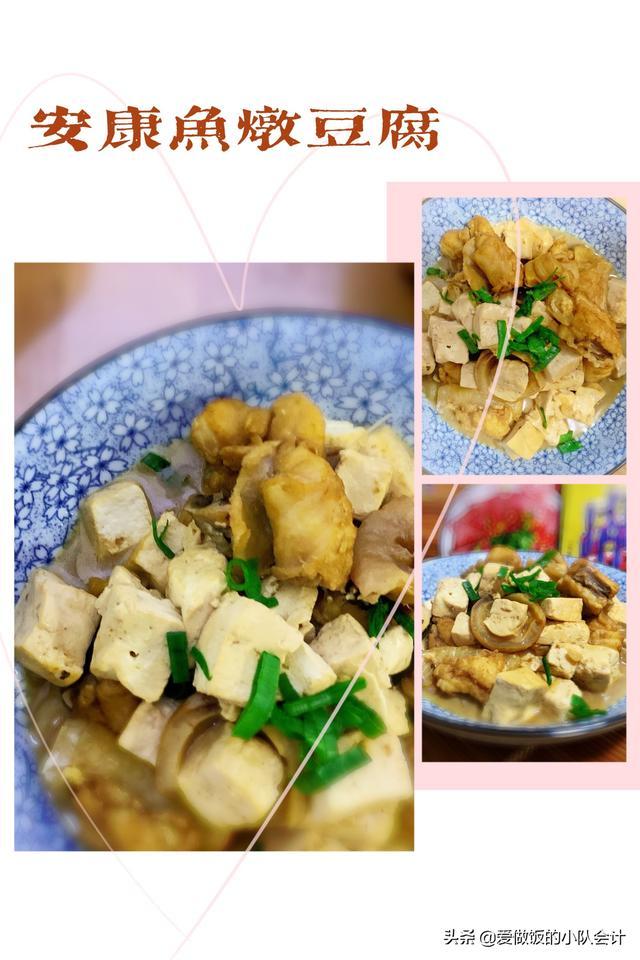 安康鱼怎么做,春天,这鱼正鲜美,6元一斤,别看长得丑,肉嫩肝肥,味道特别鲜