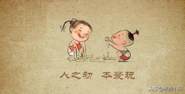 过生日发朋友圈的句子,合适在朋友圈发,低调内涵祝福自己生日的句子