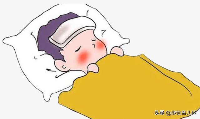小孩发烧怎么退烧最快,儿童退烧小妙招,儿童快速退烧的方法,儿童退烧期间要注意什么?