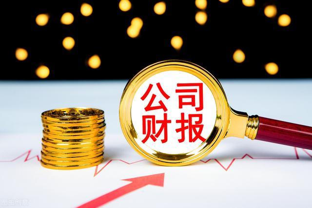 艾德证券·美股开户投资:72家标普500指数成分股将在本周发布财报