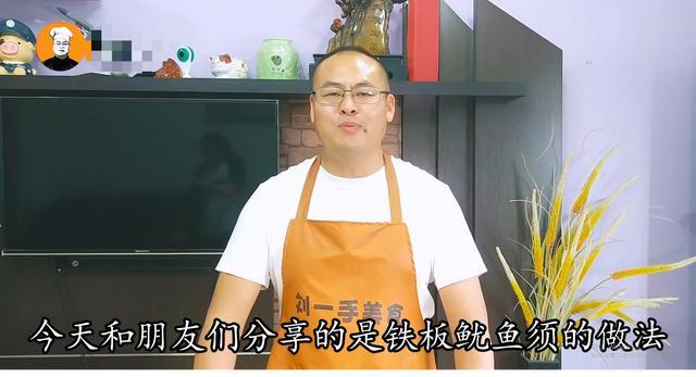 鱿鱼须的做法, 铁板鱿鱼须家常做法,步骤配方全都告诉你,味道不比饭店差
