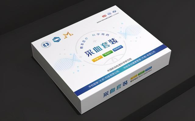 包装盒印刷,济南纸盒定制厂家,在制作过程中如何才能确保硬度?