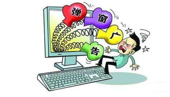 跳出网页,当你在浏览网站时候,遇到突然跳转其他网站怎么办?