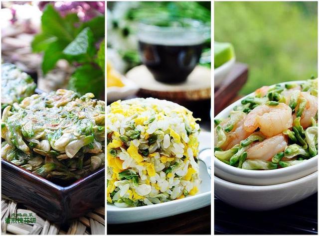 槐花的吃法,洋槐花上市了,清火又养颜,5款做法,一个比一个好吃