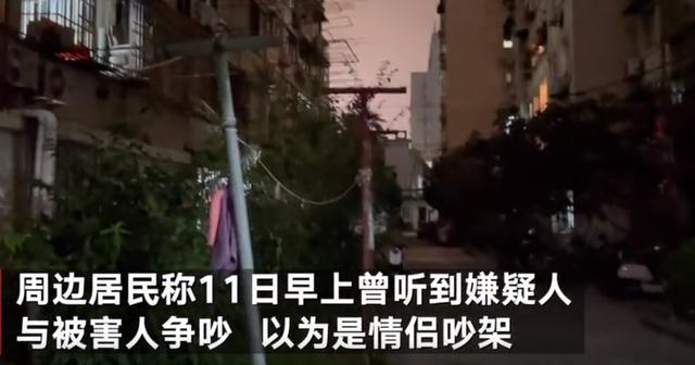 """上海警方回应""""女子被装行李箱抛尸"""",记者探访事发小区:居民见嫌犯拖行李箱,二人住邻楼事发前曾争吵 全球新闻风头榜 第6张"""