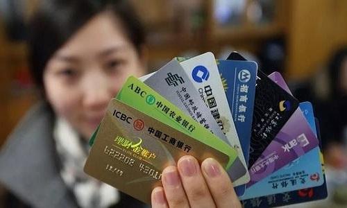储蓄卡上边有组数据不可忽视,如果不立即前往金融机构解决