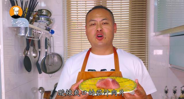 猪肉的做法,猪肉最好吃的做法,我家一周做3次,饭店都吃不到的美味,太香了