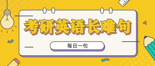of开头的句子,考研英语长难句-每日一句