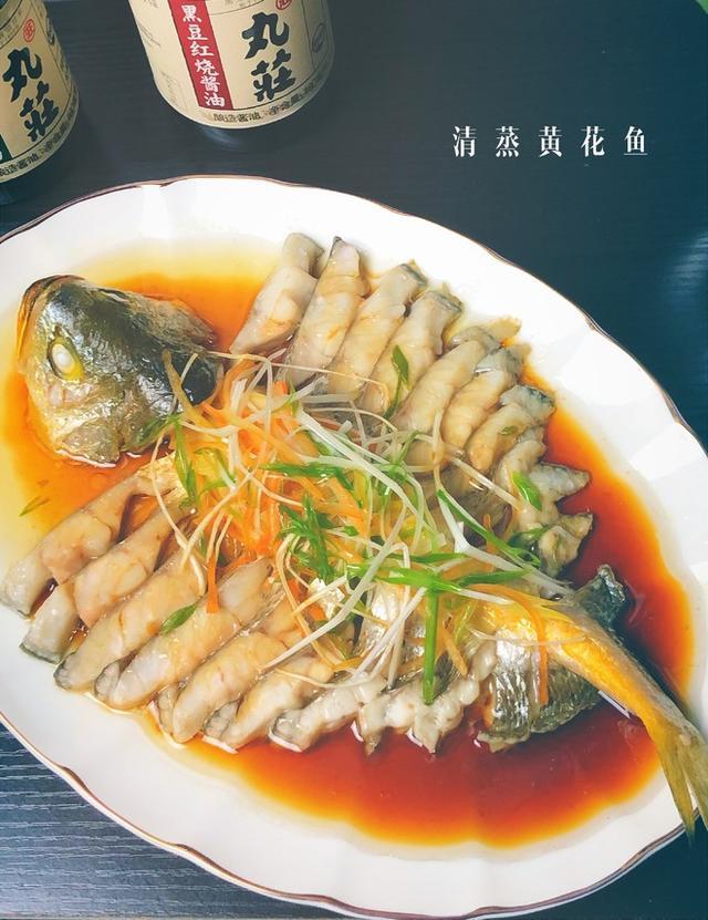 黄花鱼的做法,黄花鱼10种做法大全,原来小小黄鱼也能做出这么多花样