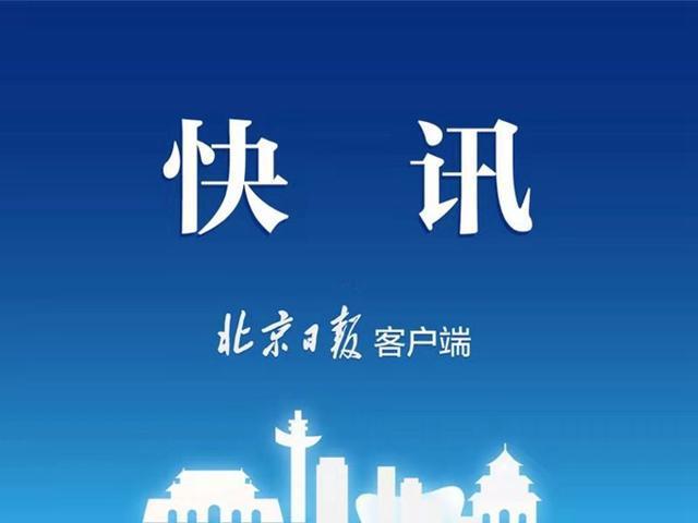 雅思退考,雅思取消4月中国大陆地区考试,考试费全额退还