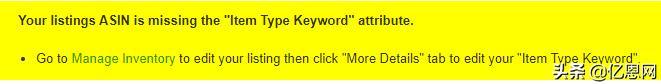 """网页不显示图片,心塞!产品图片被禁止显示,大批亚马逊卖家""""中枪""""......"""