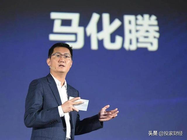 中国风险投资,腾讯中国最牛风投!入股1200家公司,持股价值1.82万亿