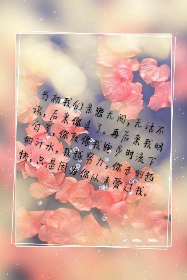 情句短句,能触动你心弦的8句短句,关于那段情,那些爱