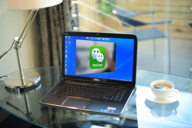 微信网页版官网,如何实现微信电脑版双开或多开?再也不用担心微信被退出了