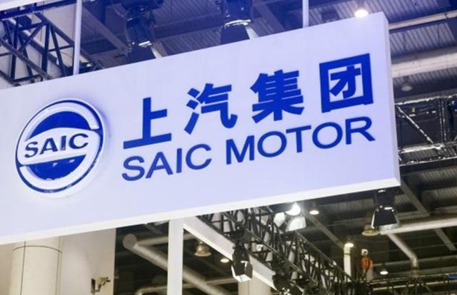 2020年上海大众和上汽通用汽车纯利润下降