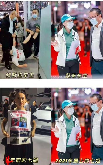 特斯拉汽车女买车人是根据蔚来汽车全景天窗经销商出展证进到上海