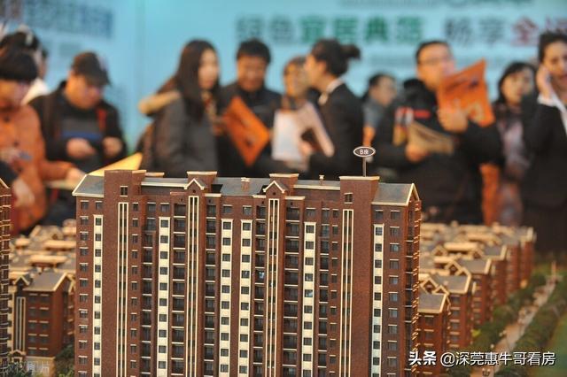 2021年在三四线城市能够购房吗?