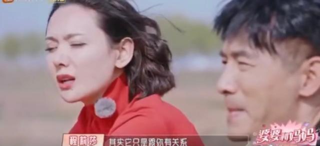 程莉莎被气哭?不愿跟郭晓东回农村养老,哭诉老公对她没有偏爱 全球新闻风头榜 第1张