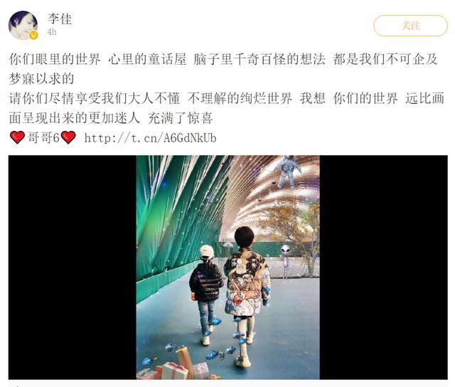 靳东老婆罕晒娃庆生,6岁大儿子身高惊人,脚踩上千名牌球鞋? 全球新闻风头榜 第1张