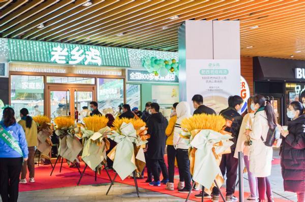 小吃加盟,2021年适合创业的餐饮加盟项目有哪些品类?协尔餐创权威发布