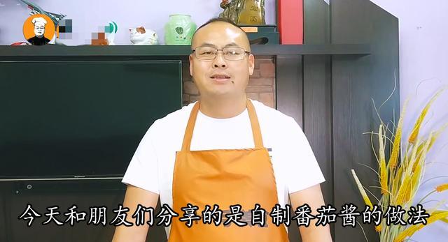 番茄酱怎么做,如何自制番茄酱?大厨手把手教你,步骤详细清楚,无任何添加剂