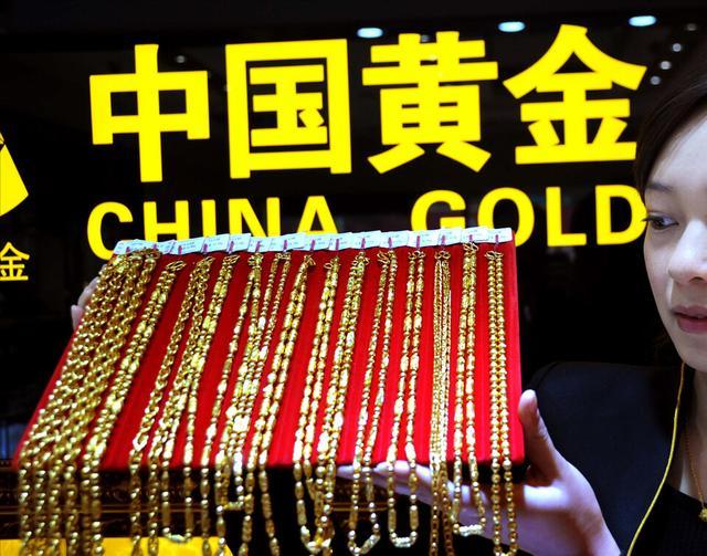 今日(2021年4月19日)周大生珠宝店黄金饰品全新价目表