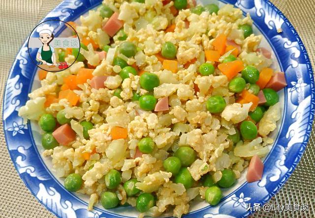 瘦身美食,晚餐不吃米饭专吃它,身材悄悄瘦回s码,味道还挺香,减肥没压力