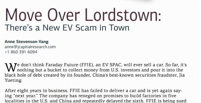 """贾跃亭创办的FF公司突遭做空,被指是""""新兴的电动汽车骗局"""""""