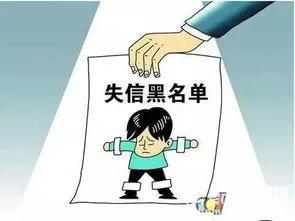 江西网络信贷行业第一批失信人员名单开展公示