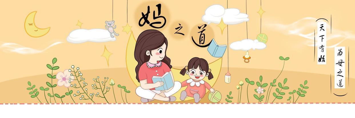 婴儿怎么吃,6~12个月大的宝宝怎样吃辅食,脾胃好还少生病,附营养粥食谱