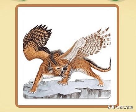 虎字成语,看图猜成语:一只长了翅膀的老虎!这个成语不简单,高手来猜成语